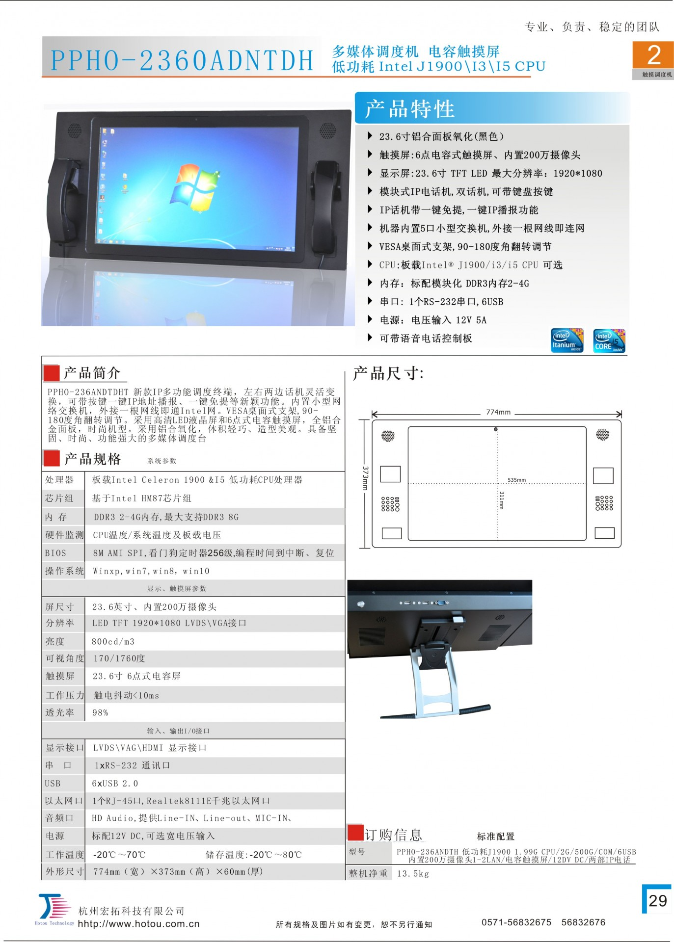 PPH0-236ADNTHDT.jpg